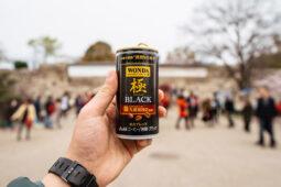 Las 100 latas de café en Japón
